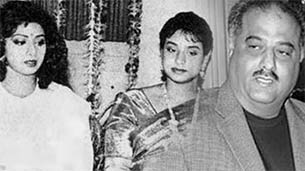 Srilatha Sridevi and Boney kapoor